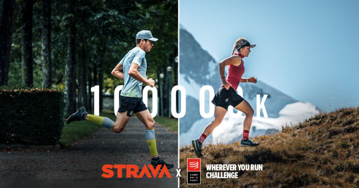 Compressport X Strava Challenge